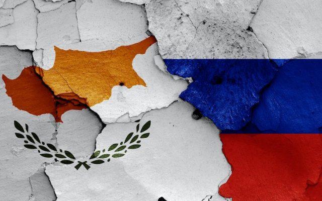СИДН с Кипром: новый протокол подписан 8 сентября 2020 г.